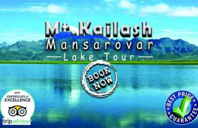 Mt. Kailash Mansarovar Lake Tour